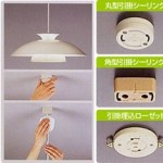 fluorescent_lamp_img_01
